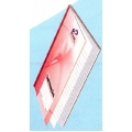 Hard Cover Small Oblong Book 300 pgs - 60gsm