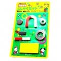 Magnet Game 7pcs