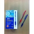 Astar CS 700 / 800 Ball Pen
