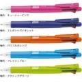 Zebra Clip-on Multi Pen