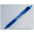 Papermate InkJoy 300 RT Retractable Ball Pen - 0.5