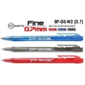 Gsoft W2 Retractable Ball Point Pen - 0.7mm