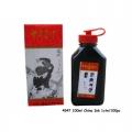 Zhong Hua Chinese Ink 中华墨汁  100gram