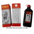 Zhong Hua Chinese Ink 中华墨汁 250grams