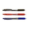 Zebra Sarasa Retractable Gel Pen 0.5
