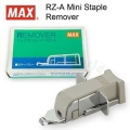 MAX Staples Remover RZ-A