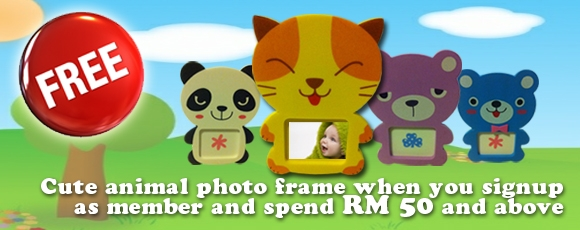 Free Cute Animal Photo Frame
